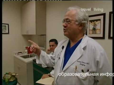 хирургия лишнего веса 6