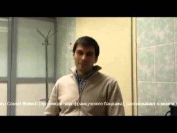 о визите представителя Cousin Biotech в клинику докторов Феденко и Евдошенко