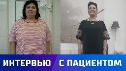 О БЕРЕМЕННОСТИ ПОСЛЕ ОПЕРАЦИИ - Интервью с пациентом
