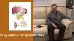 Похудение на 93 кг после операции СЛИВ (продольная резекция желудка), отзыв
